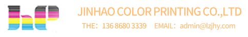 Shenzhen Jinhao Color Printing Co.,Ltd.